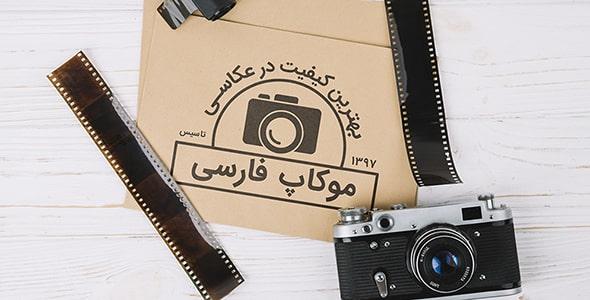 فایل لایه باز موکاپ لوگو با نگاتیو و دوربین
