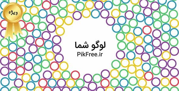 موشن گرافیک فارسی مجموعه انیمیشن دایره رنگی