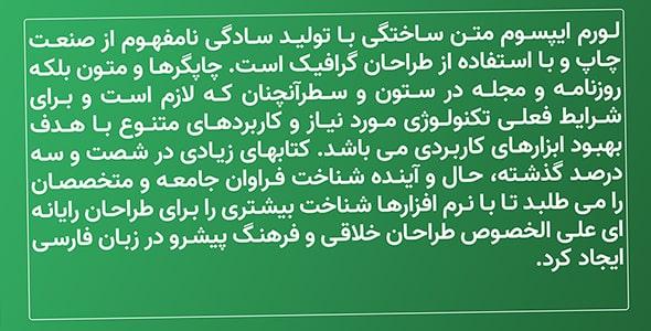 فونت فارسی وزیر