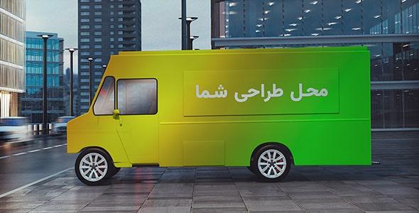فایل لایه باز موکاپ کامیون حمل غذا در شهر
