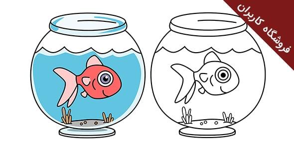 وکتور ماهی و تنگ ماهی