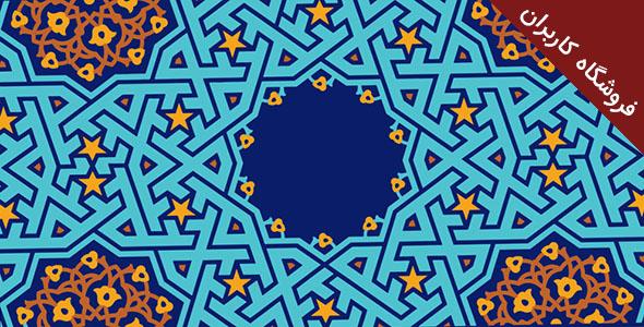 وکتور طرح تذهیب و سنتی اسلیمی ایرانی