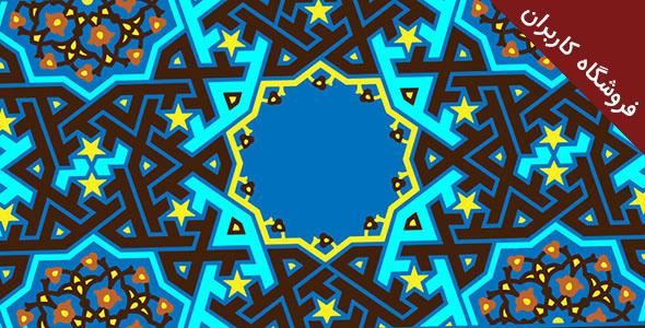 وکتور کادر و حاشیه سنتی و تذهیب ایرانی