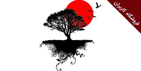وکتور طلوع آفتاب و درخت