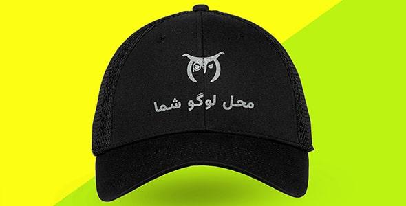 فایل لایه باز موکاپ فارسی لوگو و کلاه ورزشی