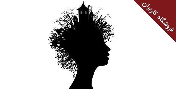 وکتور ضدنور زن و فکر کردن