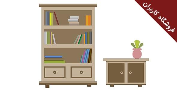 وکتور کتابخانه و میز