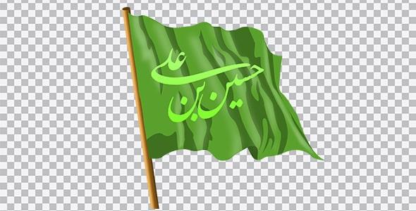 تصویر PNG پرچم عاشورا و محرم