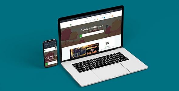 فایل لایه باز موکاپ موبایل و لپ تاپ