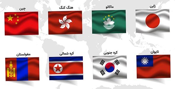 وکتور مجموعه پرچم کشورهای آسیایی بخش 2